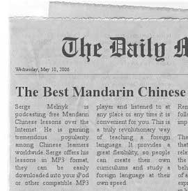 Best Mandarin Chinese course online article
