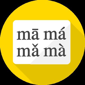 chinese-pinyin
